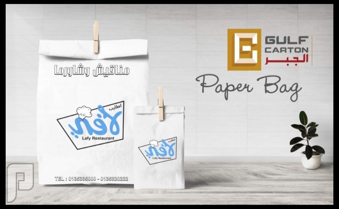 تصنيع أكياس ورقية و ورق ساندوتش ( للتفاصيل نأمل قراءة الإعلان )