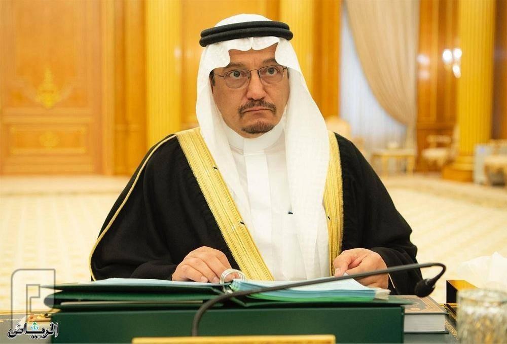 افتتاح فروع للجامعات الأجنبية داخل المملكة