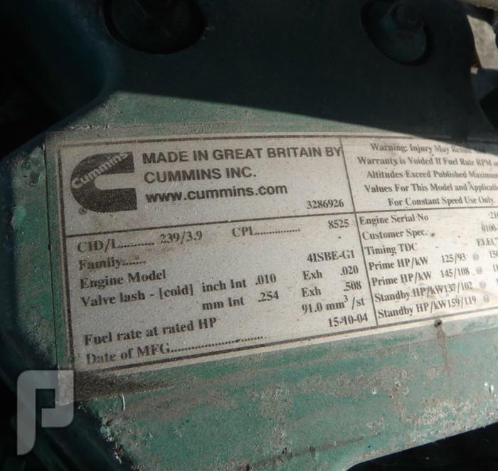 IT#938 - CUMMINS C180S SKID MOUNTED GEN SET