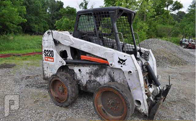 IT# 51-2007 Bobcat S220 Skid Steer Loader AM