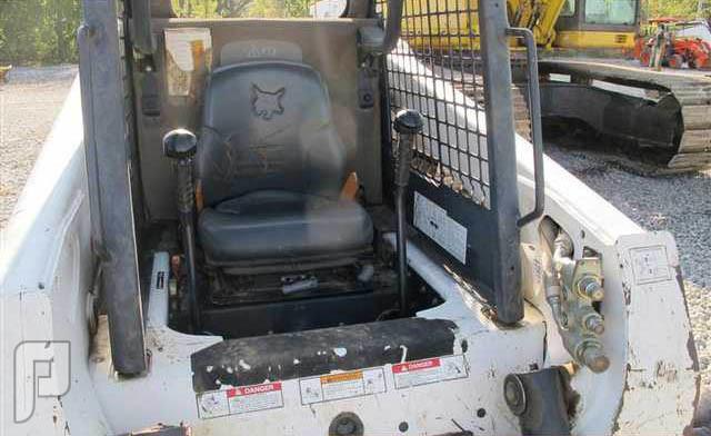 IT# 614-Bobcat S220 Skid Steer Loader AM
