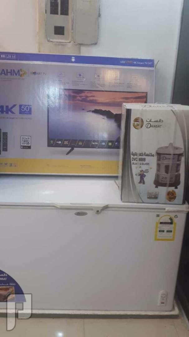 شاشة سمارت ماركة SAHM ٱروا 4K الحجم الكبير...-ٱخر حبة