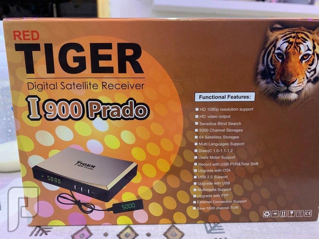 رسيفر تايقر TIGER_i900_prado الجديد كليا مع 15 اشتراك iptv