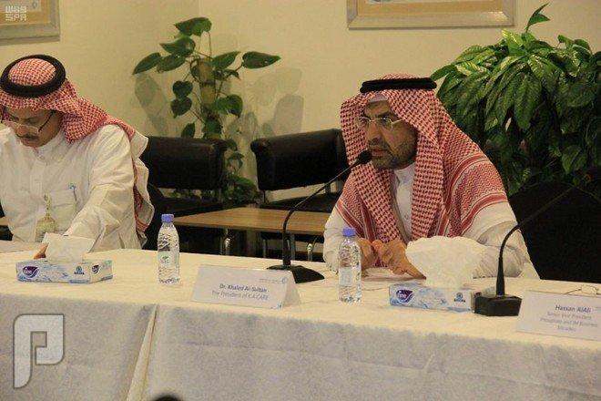 خامات اليورانيوم في السعودية