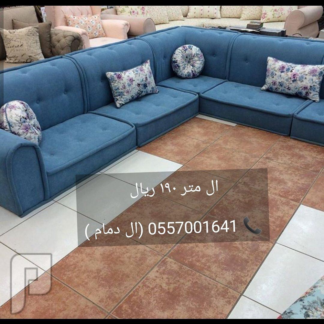 مجلس عربيه، مساند ظهر، ستاره ( توصيل الجديد)  What's app 0557001641 .  #الد