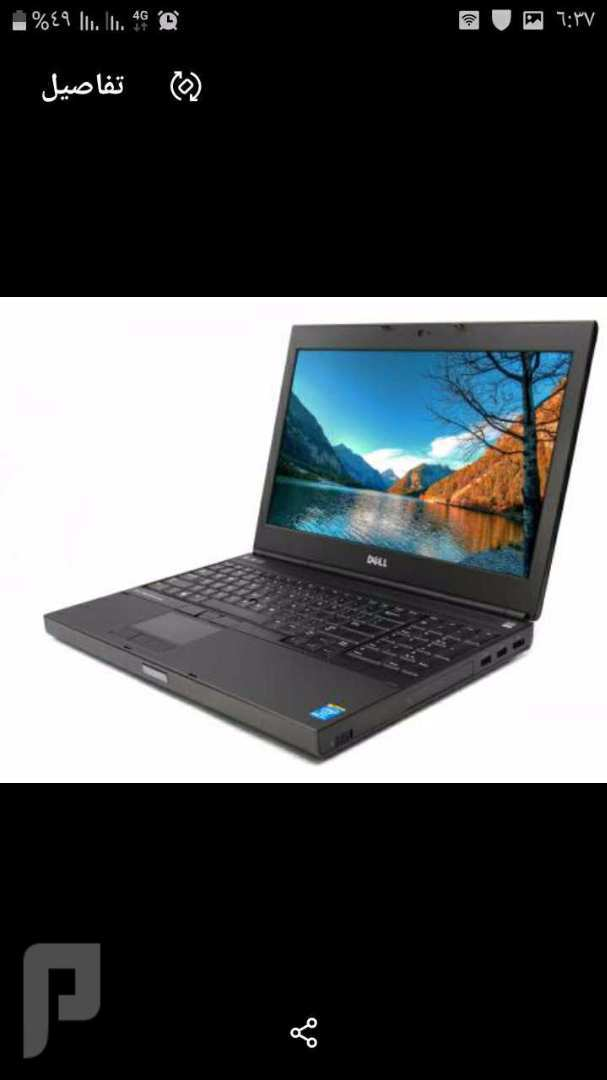 السيرفر الشخصي      DELL PRECISION M4800 i7-4810MQ    (16 gb + 500 hdd)