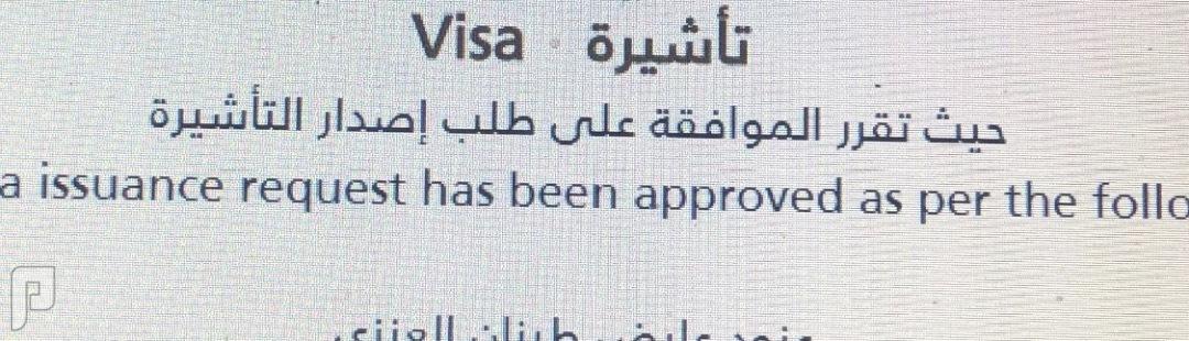 للبيع تأشيرات عامل منزلي وسايق خاص