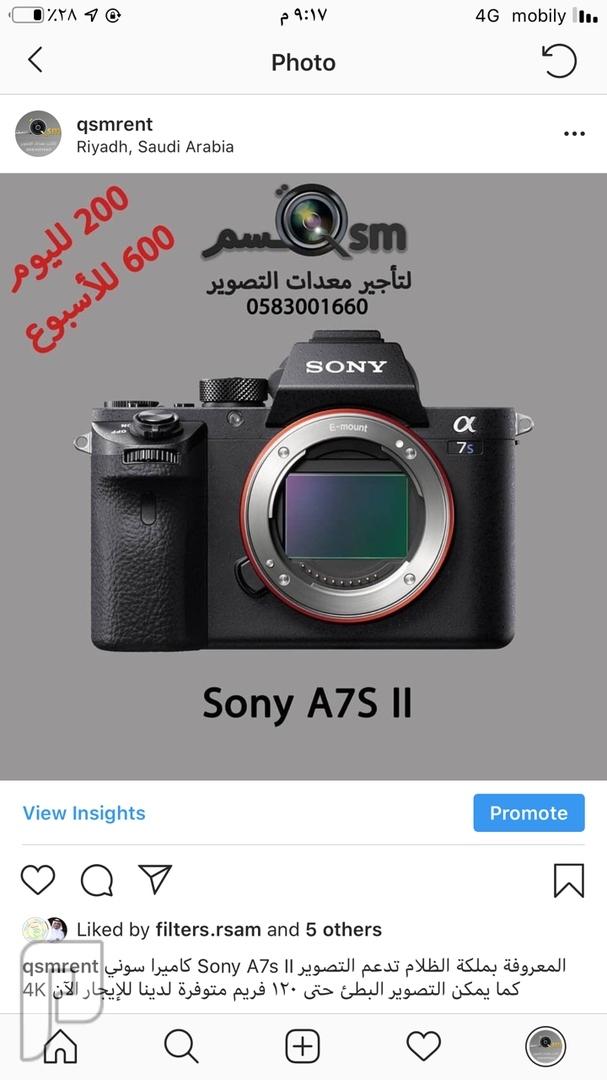 ايجار معدات تصوير